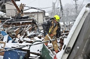 USAR Update from VA Task Force 1 in Japan
